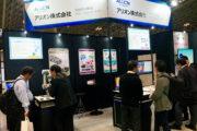 【活動報告】『2019 Japan IT Week秋』参加のご報告